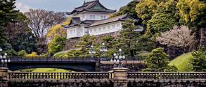 Cung điện Hoàng gia Nhật Bản