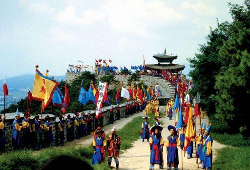 Lễ hội văn hóa Hwaseong Suwon