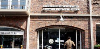 Du lịch Hàn Quốc - Khám phá quán cafe độc đáo Club espresso